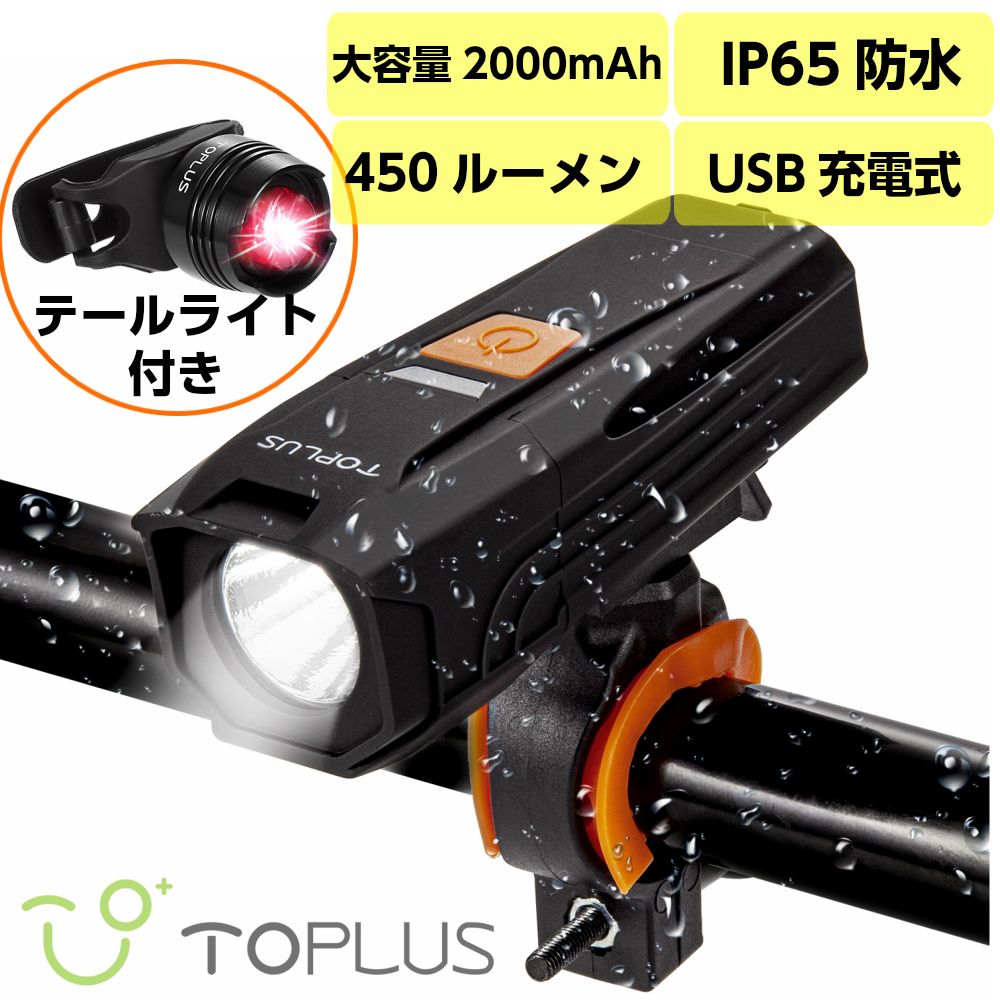 USB Rechargeable LED Bike Lights Set Front light Taillight Bicycle Bicycle Light