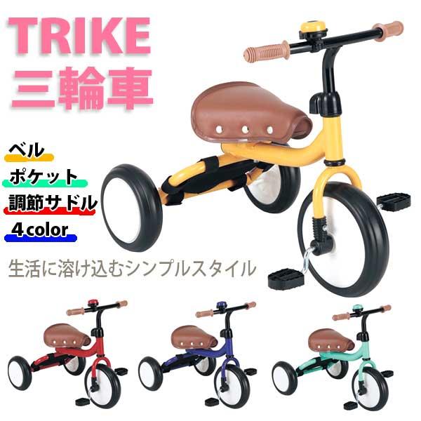 TRIKE(トライク)mimi Simple Tricyele三輪車(0226)是簡單的式樣的三輪車♪