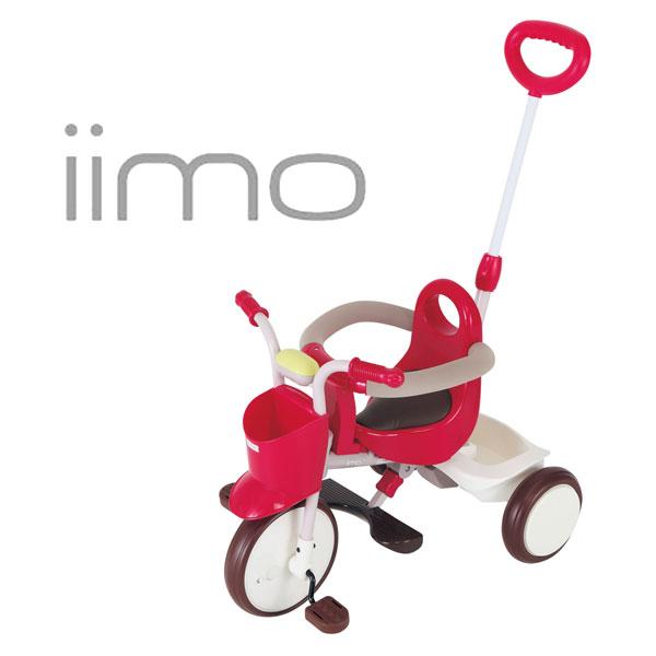 【送料無料】【同梱不可】子供用 乗り物 iimo(イーモ)TRICYCKE#01 レッド子供用三輪車『子供の為に考えられた最高級の三輪車。シンプルでいて高級感のあるデザイン。』カジキリ機構・押棒・折り畳みステップ・坂道ストッパー(1004)[D]