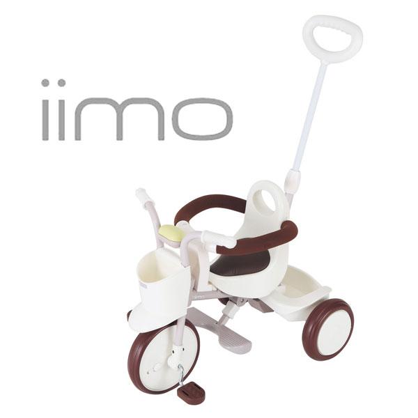 【送料無料】【同梱不可】子供用 乗り物 iimo(イーモ) TRICYCKE#01 ホワイト子供用三輪車『子供の為に考えられた最高級の三輪車。シンプルでいて高級感のあるデザイン。』カジキリ機構・押棒・折り畳みステップ・坂道ストッパー(1004)[D]