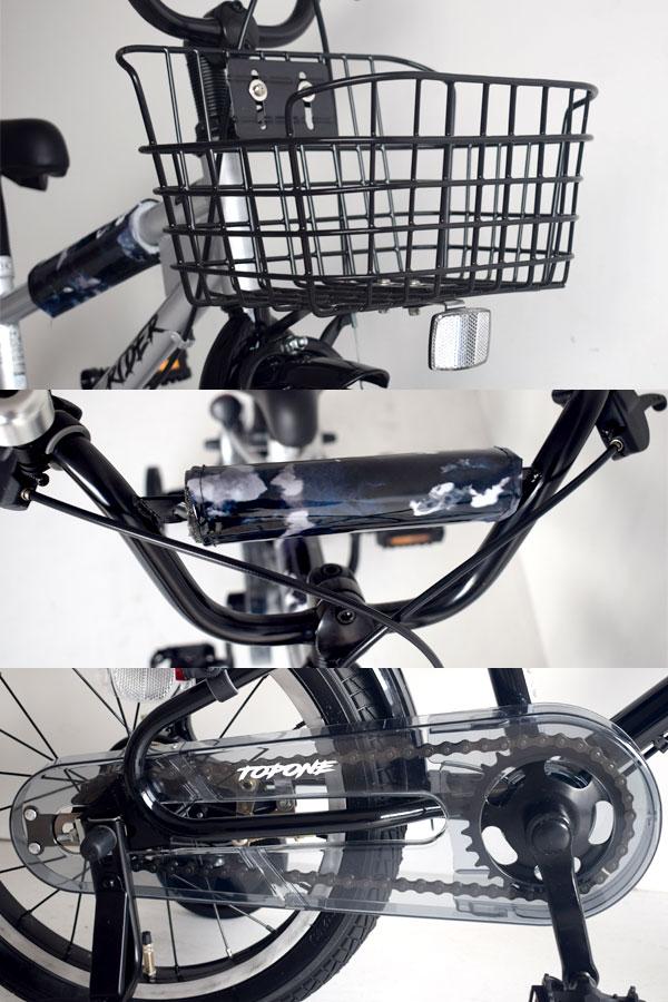 2017冬新作☆16インチキッズバイク KIDS RIDER キッズライダー BMX風 子供用自転車 キッズ ジュニア かっこいい 補助輪 カゴ チェーンケース TOPONE 自転車 子供用 自転車 ブラック シルバー TMX16 【RCP】