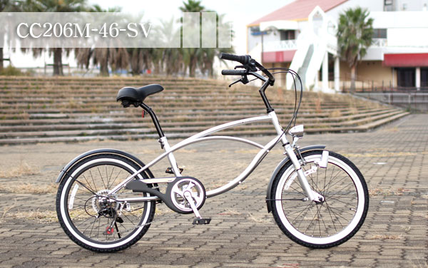 Featured Bike 20 Inch Beach Cruiser 6 Sd Gear With Variable Minibero City Small Car Topone