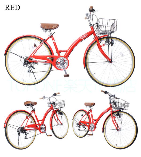 26インチ 自転車 シティサイクル 自転車 26インチ シティサイクル カゴ ライト カギ 付 自転車 カゴ付 新生活 自転車 6段変速 おしゃれ ギア付 T-CCB266-43【RCP】【自転車大】