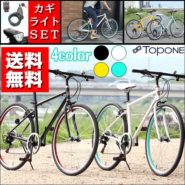 【送料無料】自転車 クロスバイク 26インチ 自転車 カギ ライトセット 26インチ クロスバイク シンプル 自転車 シマノ製6段変速 TOPONE クロスバイク MCR266-29