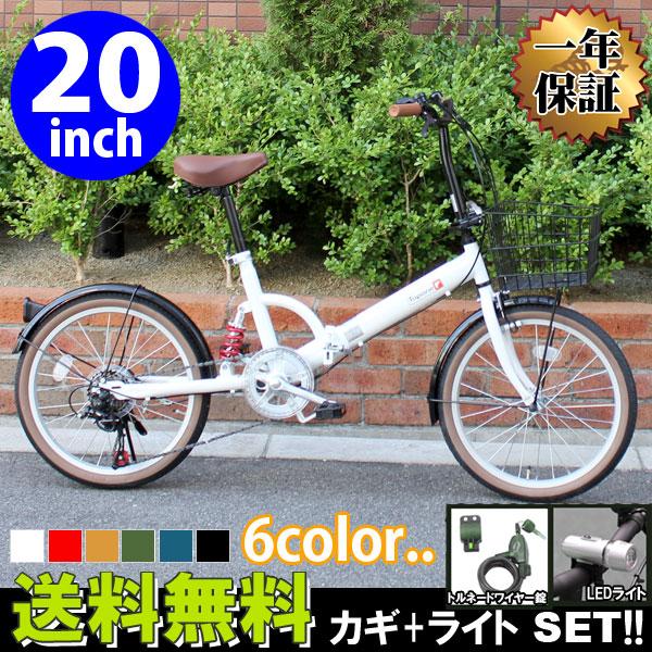 【送料無料】自転車 折りたたみ 20インチ 折りたたみ自転車 20インチ 自転車 6段変速 折り畳み自転車 前カゴ サスペンション付 カゴ付 FS206LL-37- TOPONE