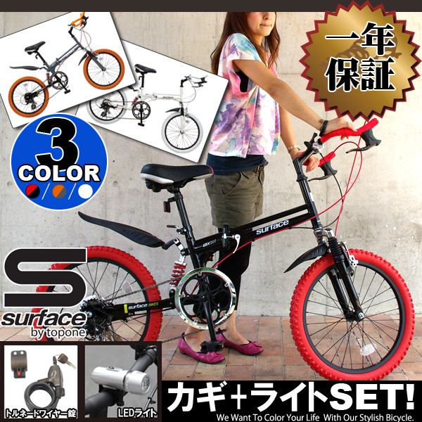 折叠自行车 20 寸折叠,折叠自行车禧玛诺 7 速来回悬浮公牛柄小型车 20 寸自行车表面超光 IBX207BH 17TOPONE 折叠自行车 20 寸