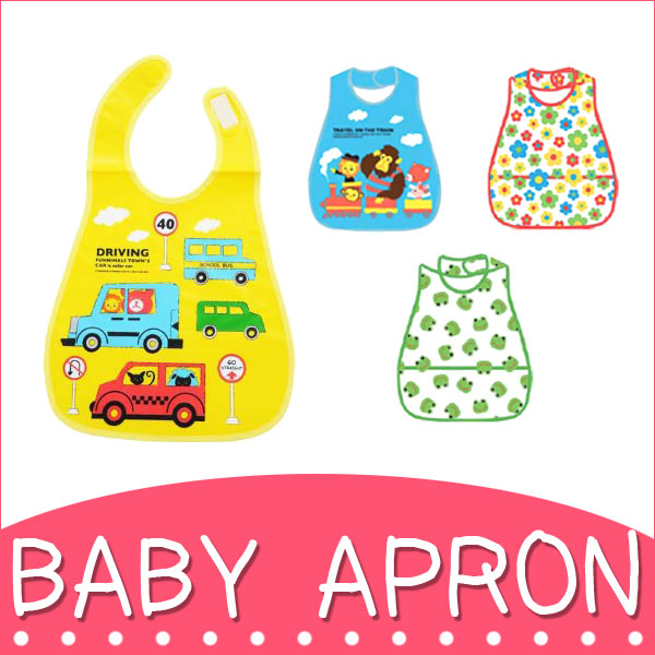 Stylish Baby Bib Boys Girls Apron Gift Gifts Eco Friendly Materials Used To Clean Easy BABY APRON