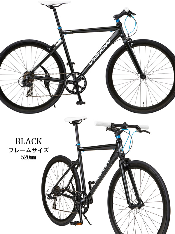 topone | Rakuten Global Market: OSSO Osso OSSO7007AY700c cross bike ...
