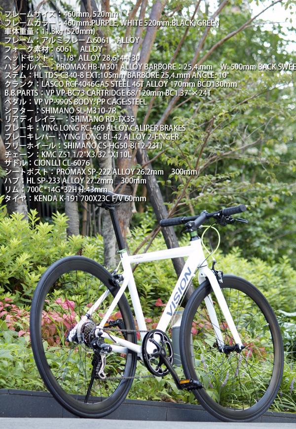 topone   Rakuten Global Market: OSSO Osso OSSO7007AY700c cross bike ...