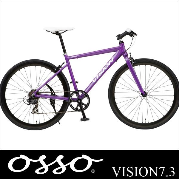 自行車交叉摩托車700英寸7段變速輕量4彩色黑白紫色淡藍色完成車kuromorifuremu通勤上學市鎮乘坐osso ossobijon VISION7.3