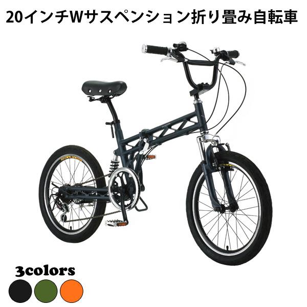 【送料無料】SALAMANDER(サラマンダー)アルミ20インチ折りたたみ自転車【20-6FDS-FSB】【シマノ6段変速ギア・Wサスペンション・アルミフレーム・つや消しフレーム】S-TECH(サカモトテクノ)