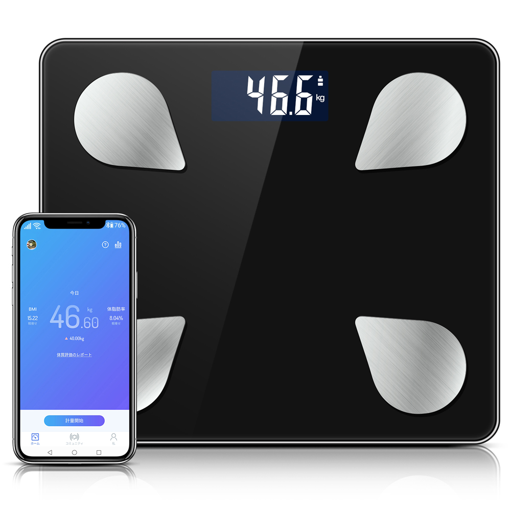 お一人様 1点限り 2021最新版 体重計 体組成計 体脂肪計 スマホ連動 高精度 ベビーモード Bluetooth対応 ボディスケール 限定特価 アナログ コンパクト 体水分率 皮下脂肪 シンプル Android対応 基礎代謝 日本語取扱説明 未使用 体脂肪 筋肉量 IOS 内臓脂肪 BMI 日本語対応APP 骨量