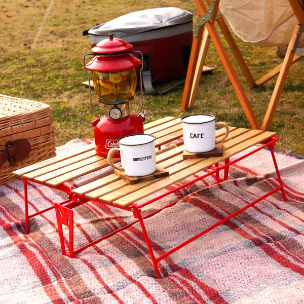 ネイチャートーンズ イージーピクニックテーブル Sサイズ レッド EPT-R