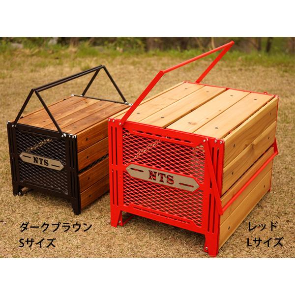 ネイチャートーンズ サイドアップボックス&テーブル レッド Lサイズ