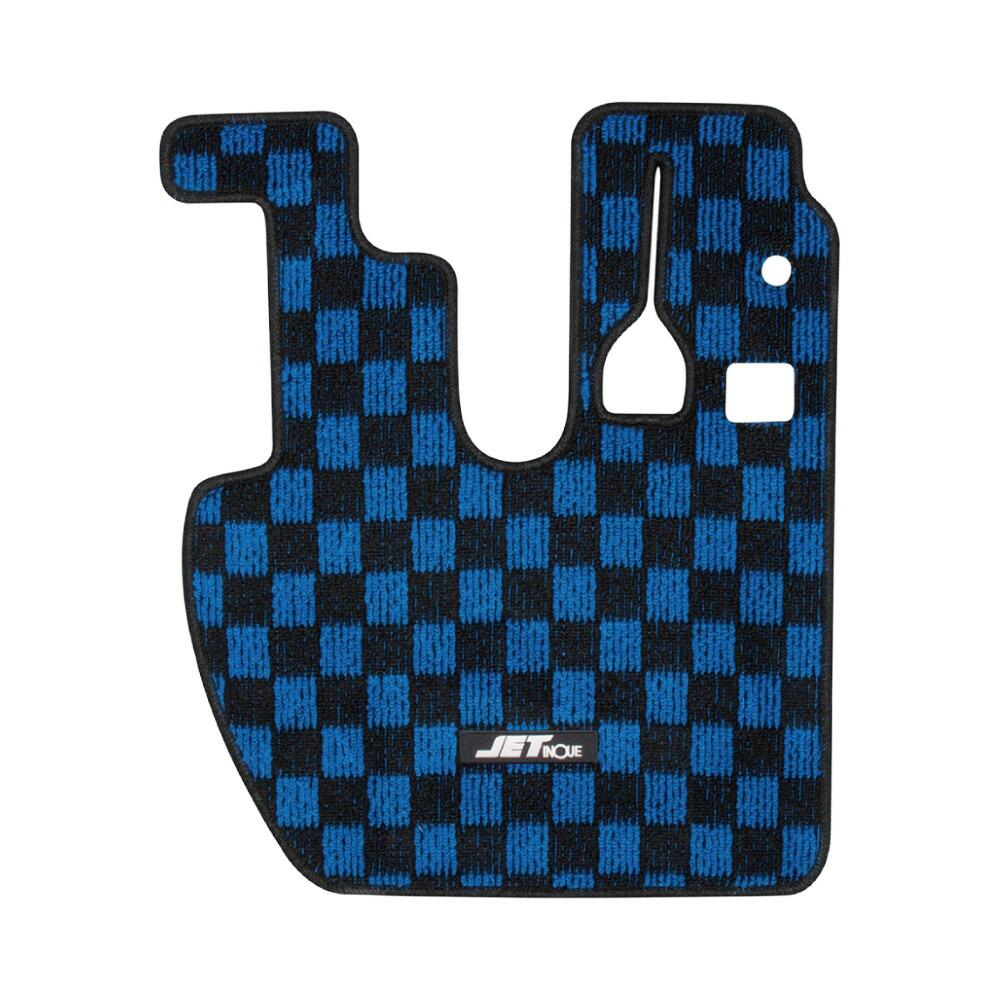 JET 車種専用フロアマット 運転席用 ブルー 往復送料無料 NEW 店舗 スーパーグレート 523265 ブラック