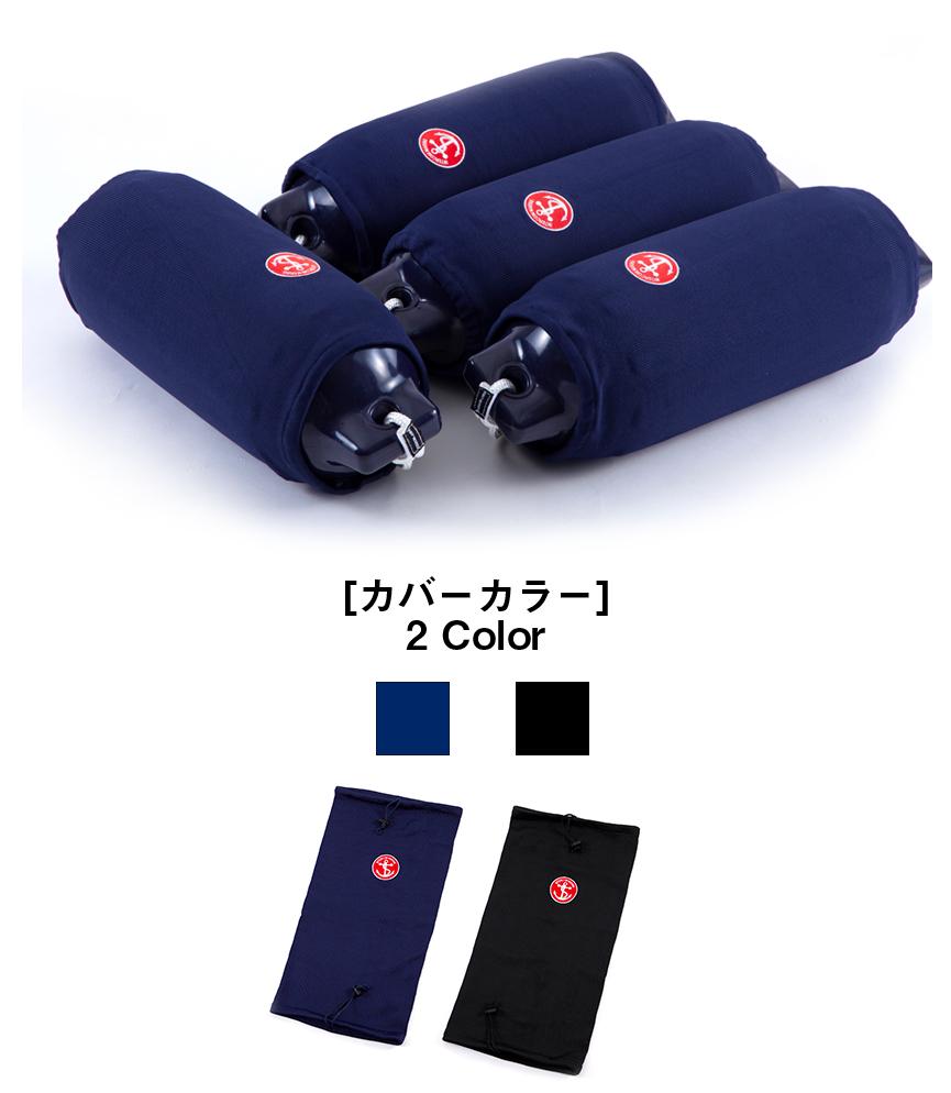 インターコム ツインアイフェンダー T3ネイビー【4pcsセット・プレミアムカバー付き】