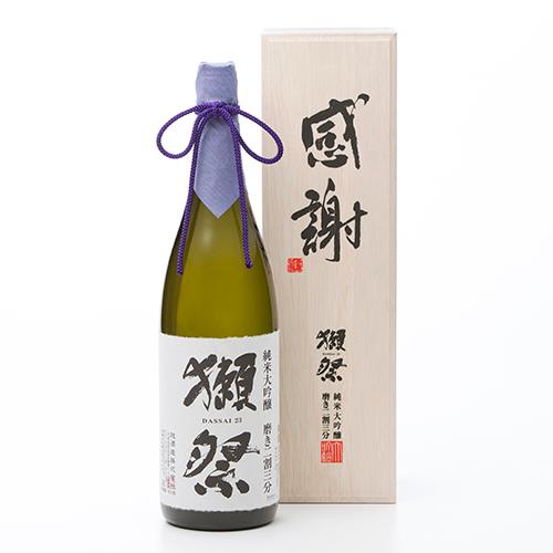 日本酒獺祭(だっさい)純米大吟醸磨き二割三分 1.8L専用『感謝』木箱入り【日本酒】【山口/旭酒造】