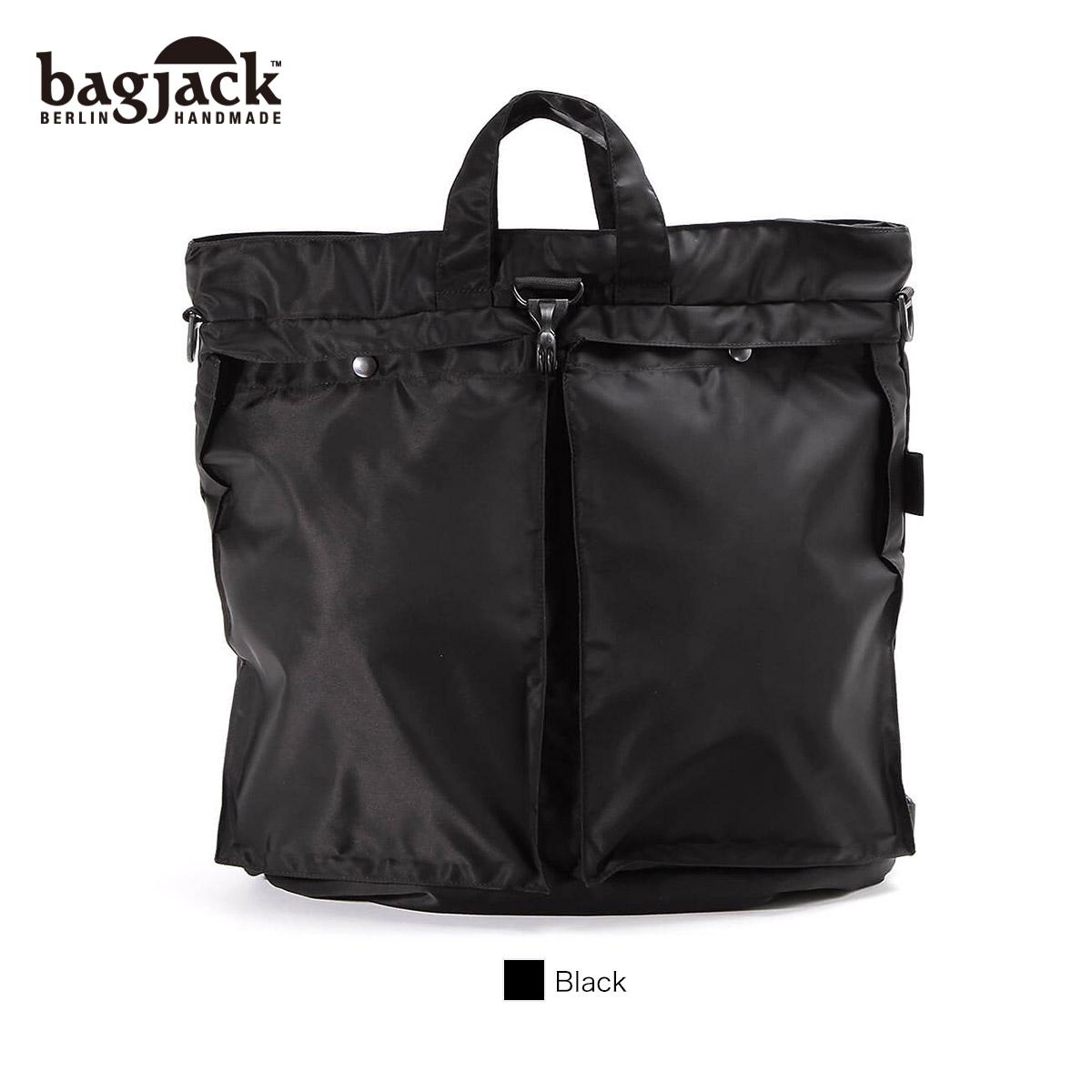 【正規販売店】バッグジャック 3way ヘルメットバッグ トートバッグ NXL bagjack 3way helmet bag