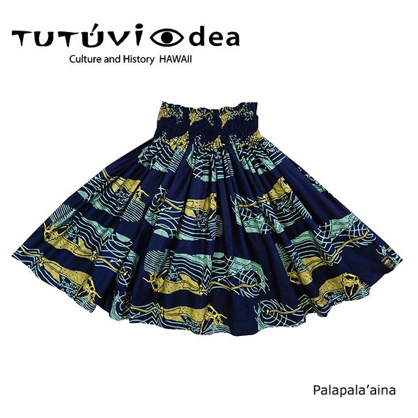 フラダンス衣装 パウスカート スカート フラ パウ TUEYE2 TUTUVI EYEDEAパウ 柄:Palapala'aina/色:ネイビー