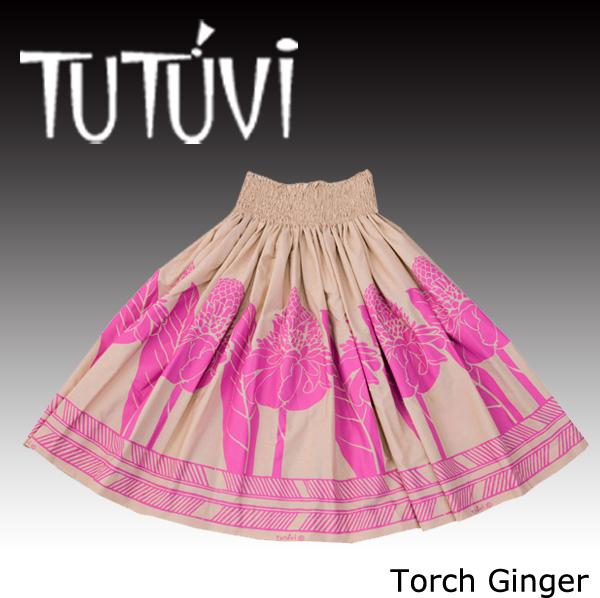 フラダンス衣装 パウスカート スカート フラ パウ オーダー PFT-328 TUTUVIパウ トーチジンジャー タン ピンク ベージュ *丈とゴムの入れ方をお選びください