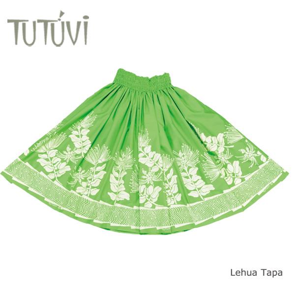 フラダンス衣装 パウスカート スカート フラ パウ オーダー お仕立て PFT-375 TUTUVIパウ レフアタパ キウイ 黄緑 白*丈とゴムの入れ方をお選びください