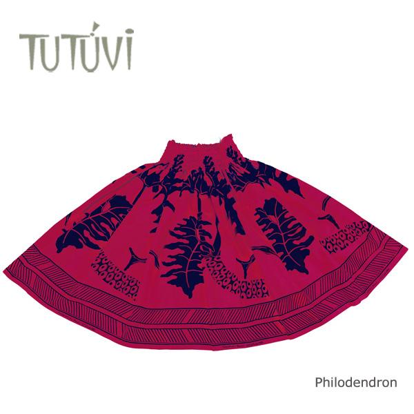 品質満点 フラダンス パウスカート スカート フラダンス衣装 フラ PFT095 TUTUVI フラ PFT095 パウ TUTUVI フィロデンドロ フーシャ/ネイビー, PRAST:f8ad6652 --- konecti.dominiotemporario.com