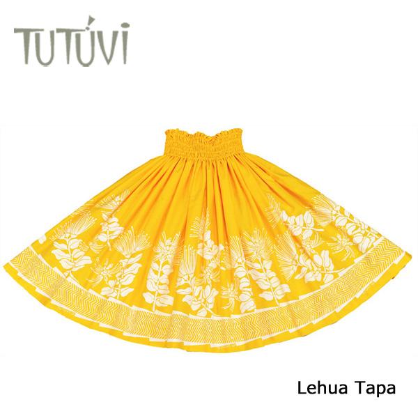 フラダンス パウスカート フラダンス衣装 スカート フラ PFT195 TUTUVI パウ レフアタパ イエロー ホワイト 黄 白