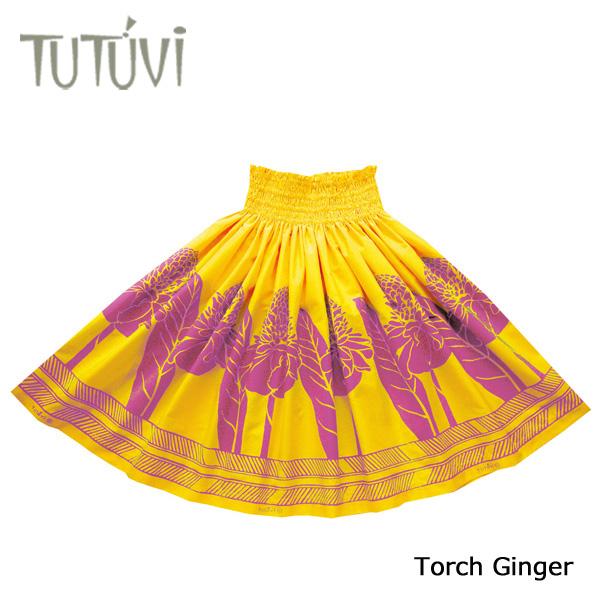 フラダンス パウスカート フラダンス衣装 スカート FT-418 TUTUVI パウ トーチジンジャー イエロー ピンク
