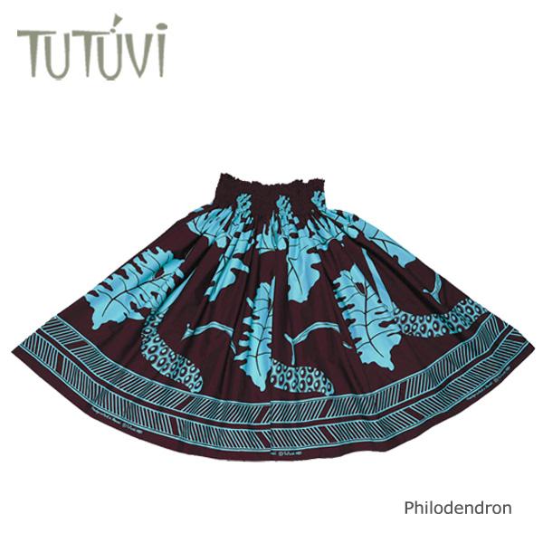 フラダンス衣装 パウスカート スカート フラ パウ PFT-319 TUTUVIパウ フィロデンドロ チョコレートブラウン ミント