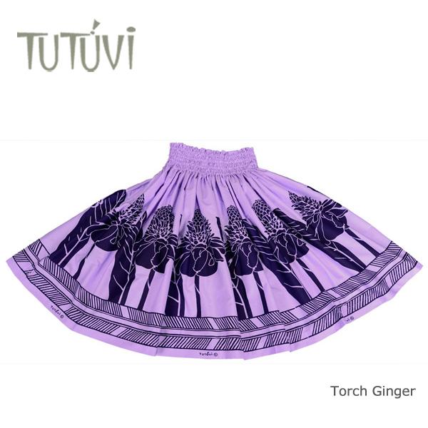 フラダンス衣装 パウスカート スカート フラ パウ オーダー お仕立て PFT-033 TUTUVI パウ トーチジンジャー ソフトラベンダー パープル 紫 *丈とゴムの入れ方をお選びください
