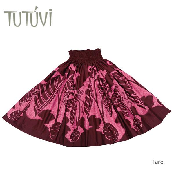 フラダンス衣装 パウスカート スカート フラ パウ オーダー お仕立て TUTUVIパウ FT201 タロ チョコレート ピンク こげ茶*丈とゴムの入れ方をお選びください