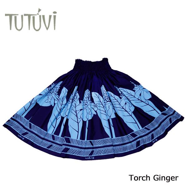 フラダンス衣装 パウスカート スカート フラ パウ PFT-307 TUTUVIパウ トーチジンジャー インディゴ ライトブルー 紺 青