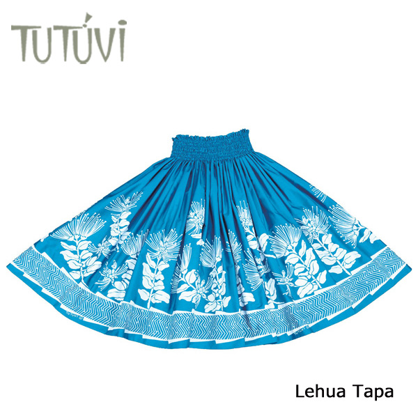 フラダンス衣装 パウスカート スカート フラ パウ PFT-308 TUTUVIパウ レフアタパ インディアンターコイズ ホワイト 青 白
