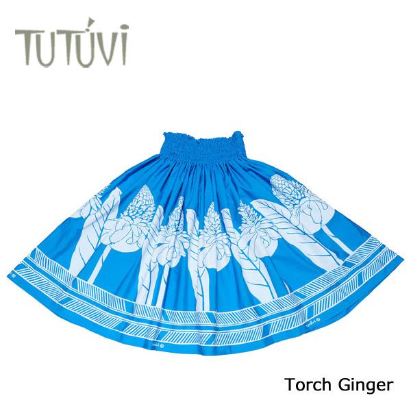 フラダンス衣装 パウスカート スカート フラ パウ オーダー お仕立て PFT323 TUTUVI パウ トーチジンジャー ターコイズ 青 白*丈とゴムの入れ方をお選びください