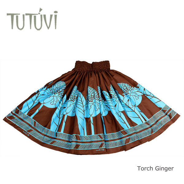フラダンス衣装 パウスカート スカート フラ パウ オーダー お仕立て PFT438 TUTUVI パウ トーチジンジャー ブラウン ブルー 茶 青 *丈とゴムの入れ方をお選びください