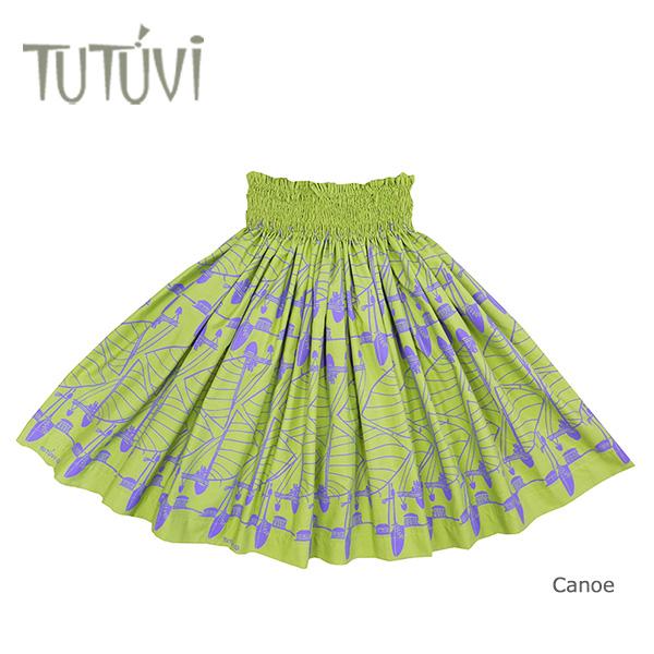 フラダンス衣装 パウスカート スカート フラ パウ TUP-FT460 TUTUVIパウ 柄:カヌー/色:ライム・パープル