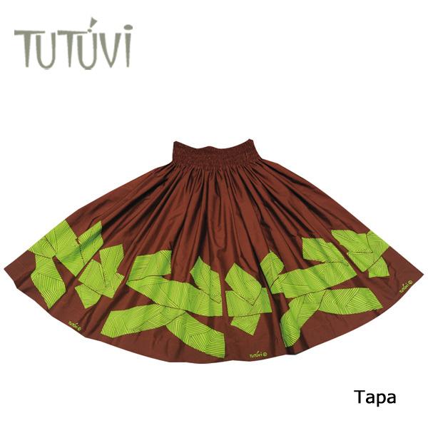 フラダンス衣装 パウスカート スカート フラ パウ オーダー お仕立て PFT199 TUTUVI パウ タパ ブラウン グリーン 茶 緑 *丈とゴムの入れ方をお選びください