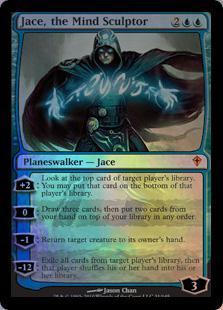 マジックザギャザリング MTG 青 精神を刻む者、ジェイス WWK-31 神話レア Foil 【ランクB】 【中古】