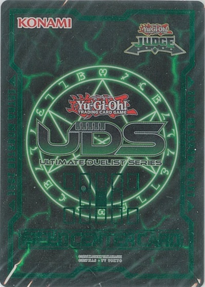 遊戯王 超歓迎された フィールドセンターカード オレイカルコスの結界 英語版 ランクS 送料無料限定セール中 中古 JUDGE UDS