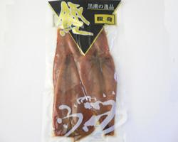 スーパーSALE セール期間限定 国産 日本正規代理店品 かつお腹身 180g