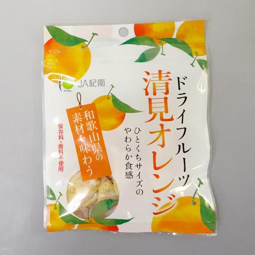 【JA紀南】ドライフルーツ 清見オレンジ(35g)