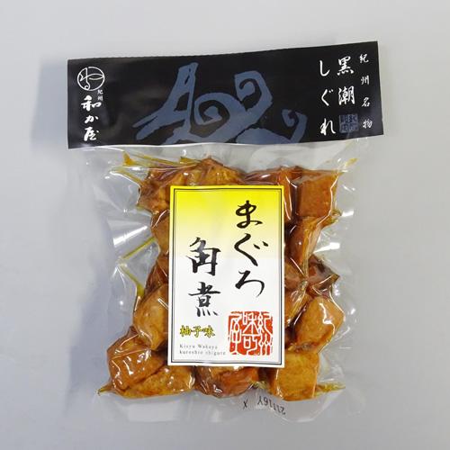 【和か屋】まぐろ角煮[柚子味](160g)