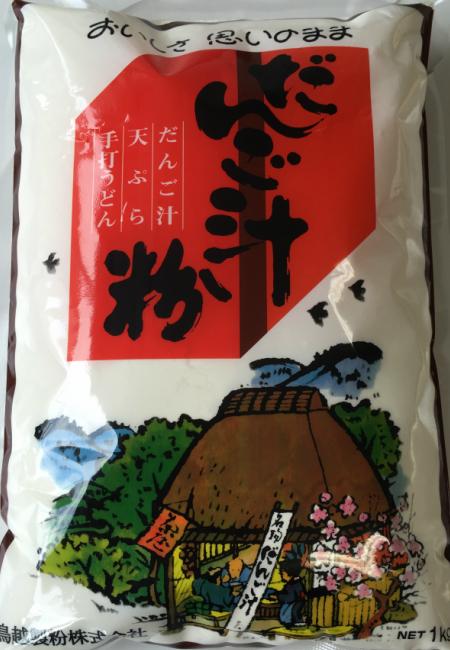 だんご汁 メーカー再生品 天ぷら 手打ちうどん用の小麦粉です 贈り物 だんご汁粉 1kg