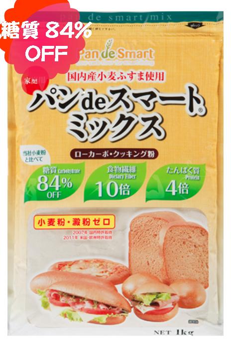 楽天市場】【公式】 低糖質 ダイエット 【パンdeスマートミックス1kg ...