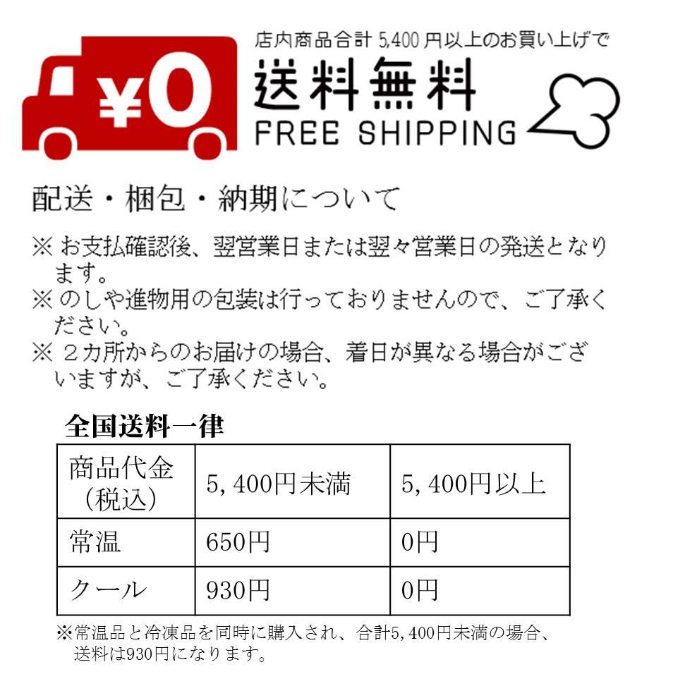 (乾燥めん) 低糖質めん 箱 [合計5,400円(税込)以上で送料無料] 80g×2束×8袋/