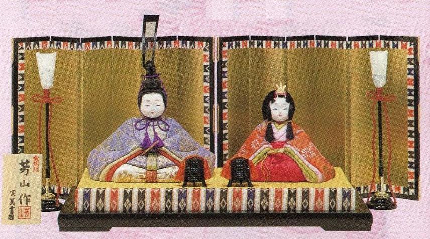 東芸 木目込人形キット「親王飾・弥生」 K315-12 手作り キット 雛人形 桃の節句