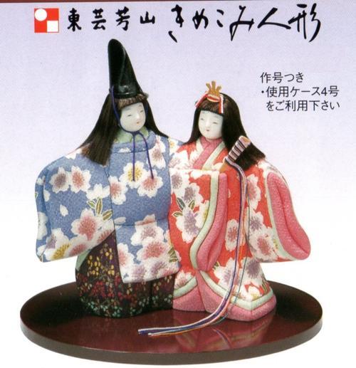 東芸 木目込人形キット「立ひな・初桜」 H729-04 手作り キット 雛人形 桃の節句