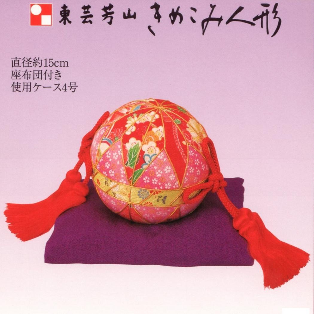 東芸 木目込人形キット「まり」(特大D) H757-04