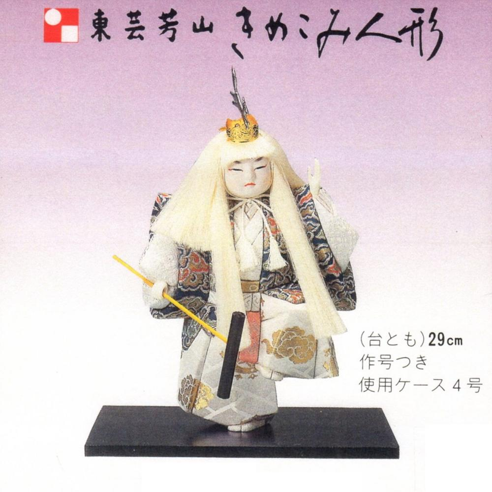 東芸 木目込人形キット「能・小鍛冶」 K212-04