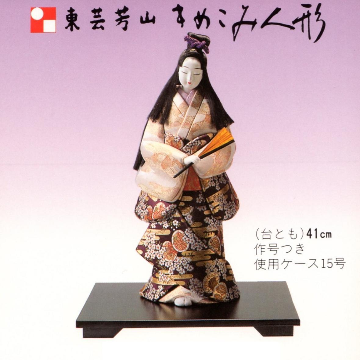 東芸 木目込人形キット「立姿・花衣」(はなごろも) S231-15